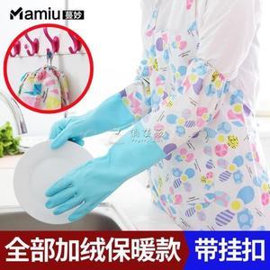 洗碗手套 蔓妙3雙加絨保暖橡膠家務手套 冬天加厚洗碗洗衣服防水耐用膠皮 俏女孩