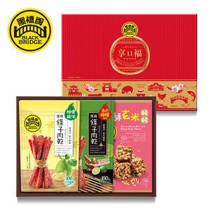 《免運》【黑橋牌】享口福好味禮盒-柚香條子肉乾+泰式檸檬條子肉乾+肉酥玄米脆脆