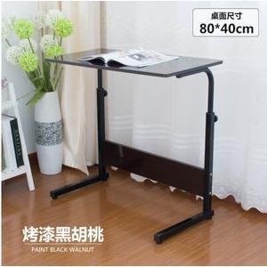 食尚玩家W  可移動升降電腦桌  置地床邊電腦桌  80*40cm