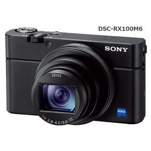 Sony CyberShot RX100 VI〔RX100 M6〕平行輸入