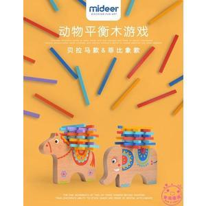 MiDeer彌鹿彩色積木平衡木動物疊疊樂兒童益智桌游親子互動玩具全館八五折