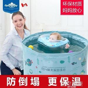 游泳池 歐培嬰兒游泳池家用新生幼兒童寶寶小孩室內保溫支架游泳桶可折疊 韓菲兒