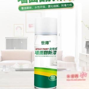 牆面自噴漆 補牆膏牆面修補白色乳膠漆家用牆壁翻新裂縫修復膩子粉自噴漆 1色