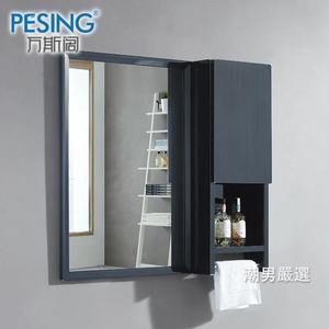 浴室鏡不銹鋼浴室鏡子亮黑色衛生間壁掛鏡子帶置物架邊櫃側櫃xw