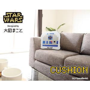 尼德斯Nydus~* 日本正版 星際大戰 白兵 黑武士 R2-D2 樂高風 抱枕 靠枕 小枕頭 午安枕
