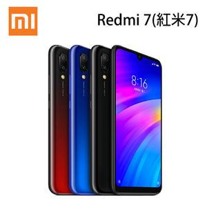 MI 小米 Redmi 7(紅米7) 6.26吋 3G/32G-黑/藍[24期0利率]