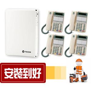 東訊總機 TECOM【安裝到好‧】✔超值套裝✔東訊總機*1台✔顯示型東訊話機*4台✔高雄電話總機