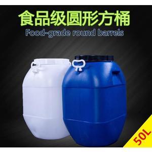 釣魚箱 50升塑料食品級儲水桶堆碼桶糧食儲存桶-免運直出zg