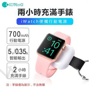 【現貨不用等】iwatch充電器 無線充 700mah磁力充電線AirPower蘋果手表二合一apple watch1/2/3/4代通用