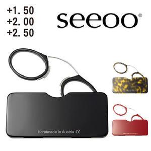 【Seeoo】奧地利攜帶型夾鼻式老花眼鏡(黑/琥珀/紅) +1.50/+2.00/2.50