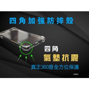 『四角加強防摔殼』LG G8S G8X Q60 V40 透明軟殼套 空壓殼 背殼套 背蓋 保護套 手機殼