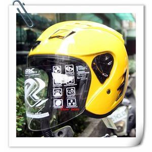 SBK安全帽,SUPER-RR,素/黃