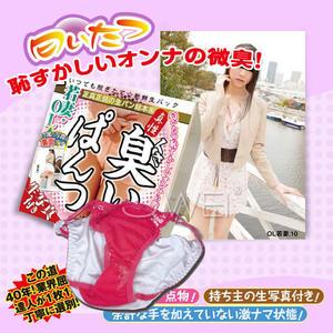 傳說情趣~日本原裝進口NPG.原味內褲-臭いぱんつ 若妻OL 10