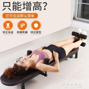 倒立機 郭野腰椎脊椎拉伸器兒童增高電動倒立機家用拉腿牽引長高長個神器 果果輕時尚NMS
