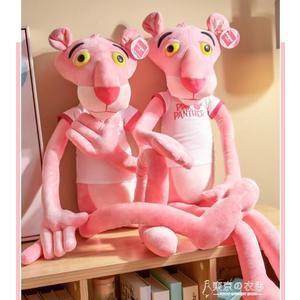 粉紅豹公仔毛絨玩具可愛粉紅頑皮豹娃娃玩偶抱枕生日禮物女孩  【快速出貨】