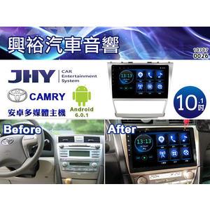 【JHY】08~11年TOYOTA CAMRY 專用10.1吋觸控螢幕安卓多媒體主機*藍芽+導航+安卓(數位.倒車選配)