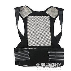 現貨出清 自發熱護肩衫馬甲護頸護肩護背護腰保暖男女磁療坎肩背心  1-30YXS