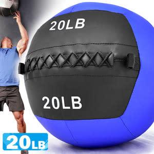 負重力20LB軟式藥球9KG舉重量訓練球wall ball壁球牆球沙球沙袋沙包非彈力量健身球抗力球韻律球