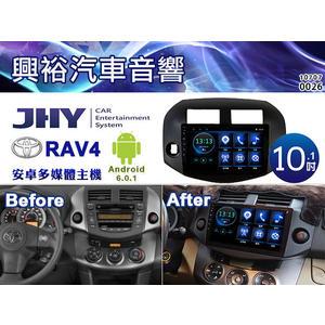 【JHY】2007~2012年TOYOTA RAV4 專用10.1吋觸控螢幕安卓多媒體主機*藍芽+導航+安卓(數位.倒車選配)