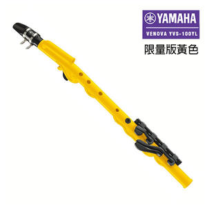 小叮噹的店- YAMAHA Venova YVS-100單管樂器 塑膠薩克斯風 黃色限量版