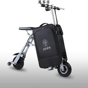 電動行李箱折疊電動車自行車成人迷你男女士小型鋰電池電瓶車 萬客居