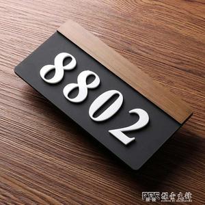 3D立體壓克力房間賓館酒店包廂包間宿舍數字門牌號號碼牌 探索先鋒