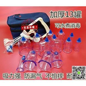 拔罐器 韓國心天療法真空拔罐器瀉血排於罐泄血排淤罐刺血筆放血套裝 MKS薇薇
