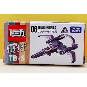 【震撼精品百貨】 TOMICA多美~TOMICA THUNDERBIRDS 飛機06#83929