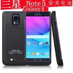 note8 note5 三星Galaxy Note4背夾電池充電寶超薄無線 行動電源便捷手機殼套