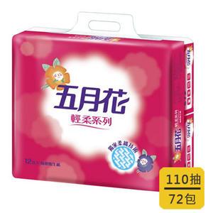 【五月花】輕柔抽取式衛生紙 110抽*72包/箱