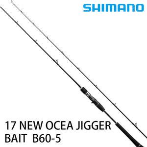 漁拓釣具 SHIMANO 17 OCEA JIGGER BAIT B60-5 (船釣鐵板竿)