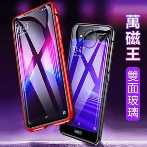 抖音爆款 VIVO NEX雙屏版 V15 Pro 手機殼 金屬邊框 雙面 鋼化玻璃殼 磁吸 全包 防摔 保護殼 手機套