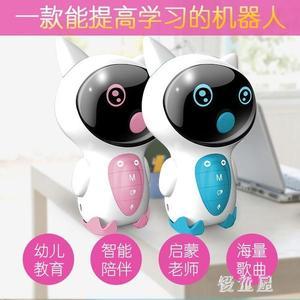 新款AI智能機器人太空豬機器人兒童早教機玩具家庭教育早教學習機 QQ16110『優童屋』