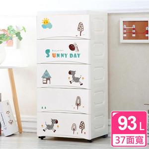 【IDEA】HAPPY ZEBRA五層玩具衣物收納櫃 層架 塑膠櫃 抽屜櫃 衣櫃 整理箱【CW-012】