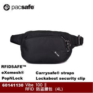 【速捷戶外】Pacsafe Vibe 100 | RFID防盜腰包4L(黑色),旅行腰包,護照腰包,護照包,防盜包