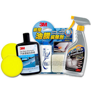 【愛車族購物網】3M濃縮洗車精/3M雙效皮革乳/3M 前檔油膜拔除劑/打蠟洗車海綿