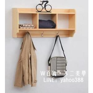 雙層3格置物櫃牆壁收納架衣帽掛實木收納櫃