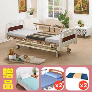【康元】三馬達日式醫療電動床B630A,贈品:NorthFox高透氣床墊x1+餐桌板x1+床包x2+中單x2