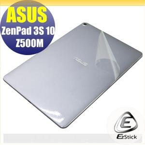【Ezstick】ASUS ZenPad 3S 10 Z500M 9.7 二代透氣機身保護貼(平板機身背貼)DIY 包膜