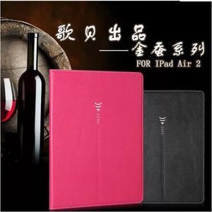 金蠶皮套 蘋果 iPad Air Air2 平板皮套 智慧休眠 支架 插卡 全包邊 蘋果 iPad Air Air2 防摔 軟殼 保護套