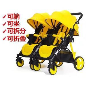 雙胞胎雙人手推車 可拆分可坐躺輕便摺疊二胎大小推車兒童推車dj