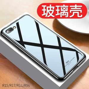 OPPOR15手機殼套OPPOR11全包r17防摔r15夢境版OPPOR9s玻璃殼個性創意