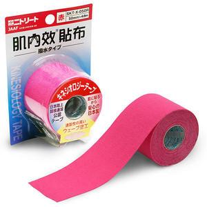 專品藥局 日東 肌內效貼布-4.6m 赤 運動膠帶 (肌內效 彈力運動貼布 運動肌貼 彩色貼布)【2004076】