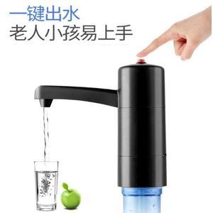 【NF426】桶裝水飲水器 自動桶裝取水神器 桶裝水 電動抽水器  純淨水桶飲水機 礦泉水自動上水器