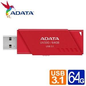全新 ADATA 威剛 UV330/64GB USB3.1隨身碟(紅)