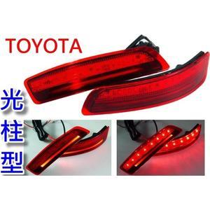 台灣製 TOYOTA 豐田 2014年 ALTIS 11代 專用型 後保桿燈 尾燈 免剪線 第三煞車燈 後保燈 兩段式