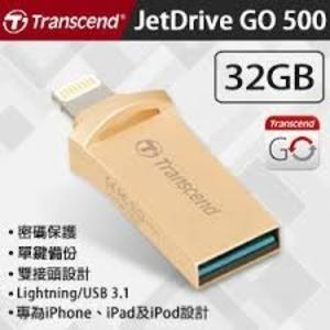 TRANSCEND TS32G JDG500G創見32G iOS OTG USB3.1 金屬碟iOS專屬APP(閃耀金)