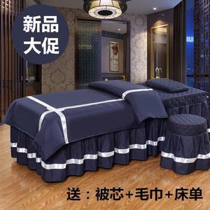 美容床罩四件套純色按摩床罩韓式簡約美容院四件套美容床床套定做