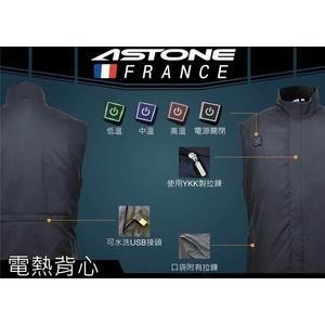 [中壢安信]法國 ASTONE 電熱背心 黑 冬季 保暖 防摔衣 內搭