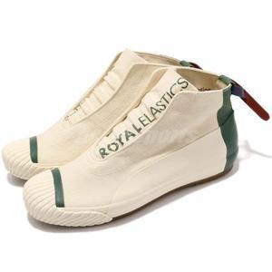 Royal Elastics 休閒鞋 London HI 米白 綠 帆布鞋 隱藏式彈力帶 無鞋帶設計 高筒 男鞋【PUMP306】 03482004